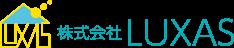 株式会社LUXAS(ラクサス)